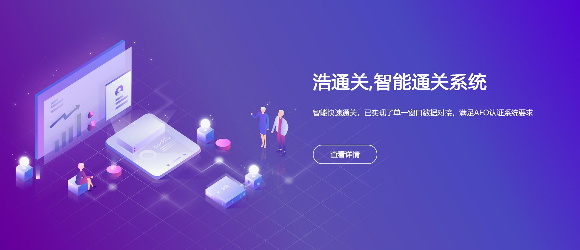 火狐体育官网首页-火狐体育app官网-火狐体育靠谱吗